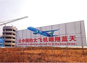 中国商飞总装基地,上海浦东机场综合保税区