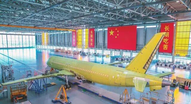 首架国产大飞机c919总装下线
