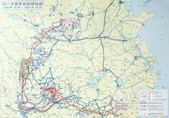 中央红军(红一方面军)长征路线图(1934年10月-1935年10月)