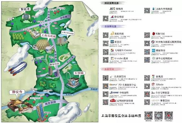 静安区创业手绘地图