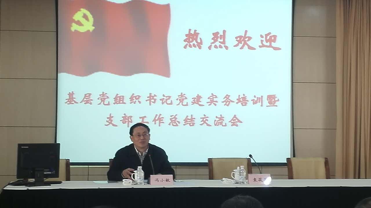 上海机关党建