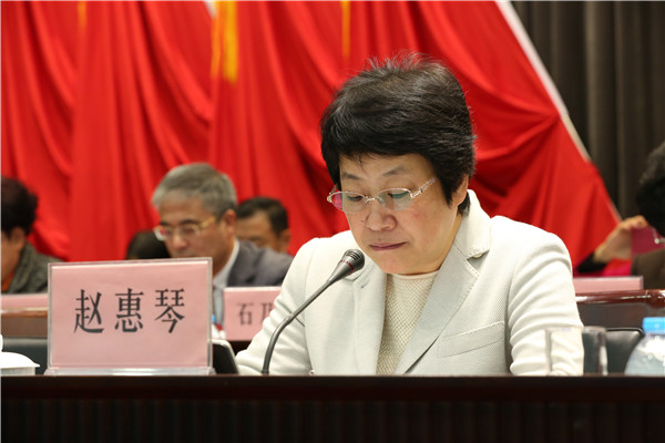 沈敏出席青浦区第五次归侨侨眷代表大会
