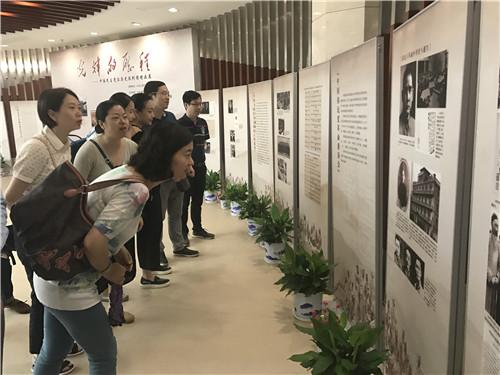 民革市委机关干部参观《光辉的历程--中国民主