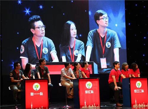36支队伍角逐知识竞赛,谁是最后赢家?-中国国