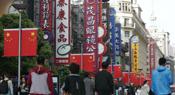 大悦城国庆节活动海报