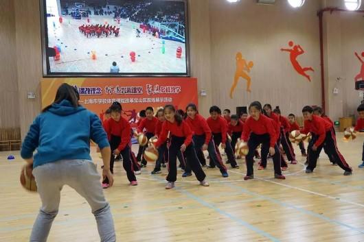 上海对小学初中体育课改提出新要求