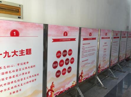 宝山区委党史研究室开展十九大精神展板宣传