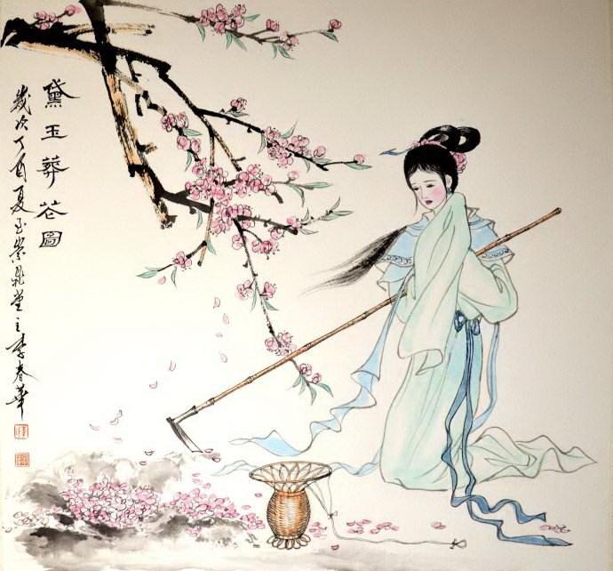 上海文联 美女都在今天过生日 林黛玉 花袭人 冷清秋与花神节