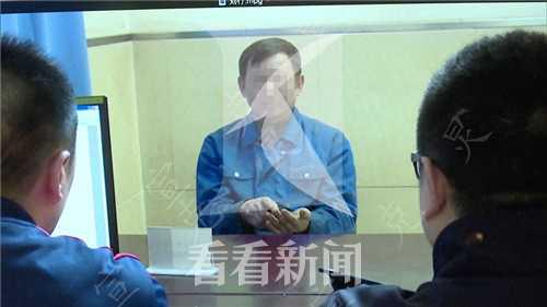 在美容店大屏上播放黄色图片 肇事男子被处理