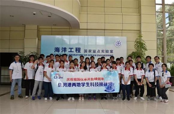 由上海交通大学设4组不同题目(a,结构模型;b,斯特林小车;c,循迹小车;d