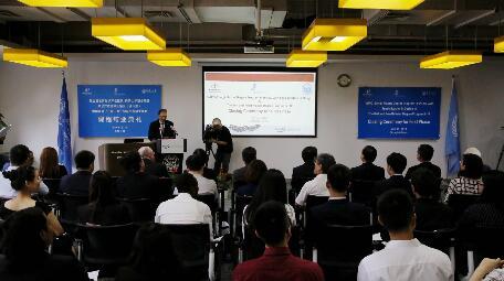 作育知识产权高端人才 上海国际知识产权学院进行硕士项目结业典