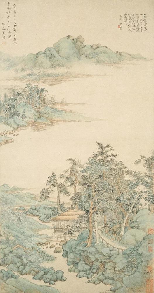 吴历《寿许青屿山水轴》上海博物馆藏