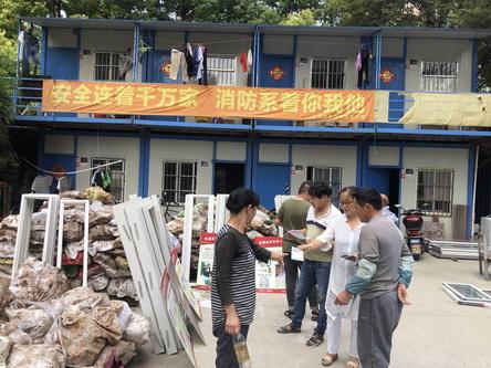 [徐汇]斜土街道禁毒宣传走进工地-上海政法综治