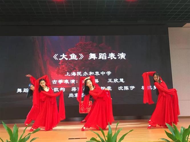 吴淞实验的二胡《听松》,宝教院附中的古筝《平湖秋月》演奏技艺娴熟.