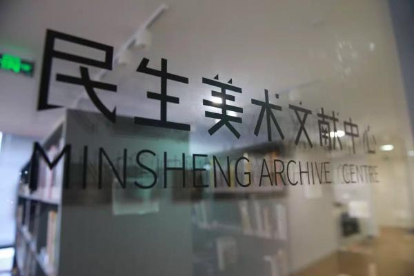 同时,美术馆一直是大学,中学,小学甚至幼儿园课外学习之地.
