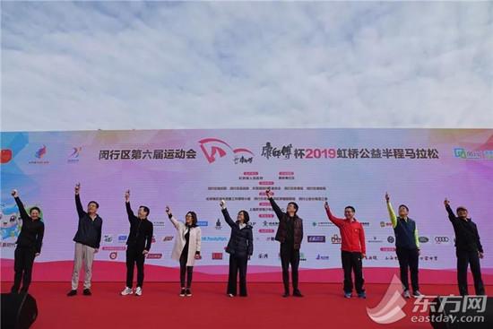 """东方网—上千人齐聚闵行文化公园 跑出""""美丽虹桥""""加速度"""