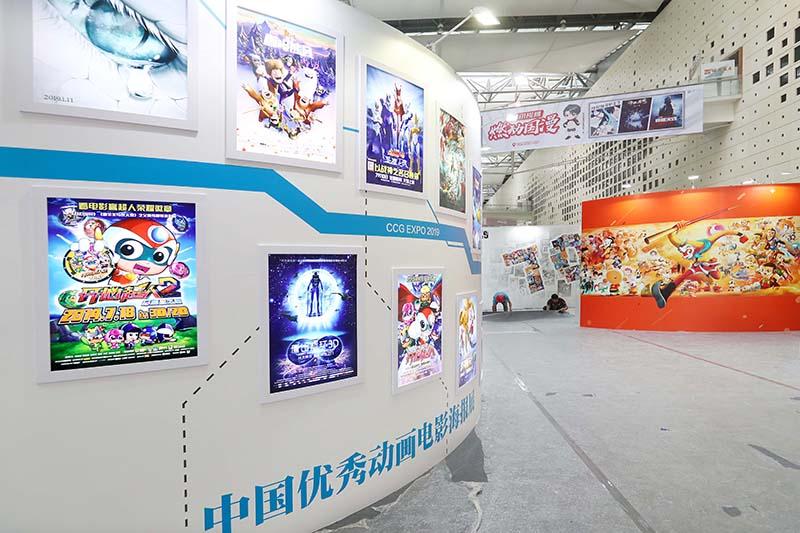 上海文联 原创国漫崛起,我国动漫产业续写 中国学派 辉煌
