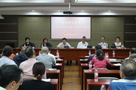 静安区委召开一届十三次区委(扩大)会议