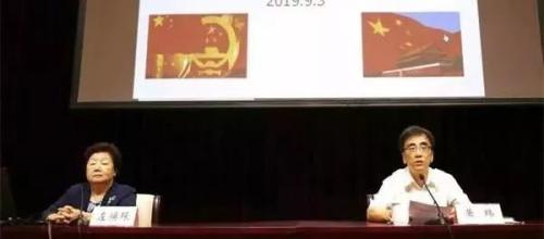 上海农工党好新闻