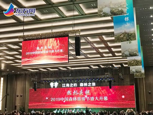 http://www.nthuaimage.com/nantongfangchan/28152.html