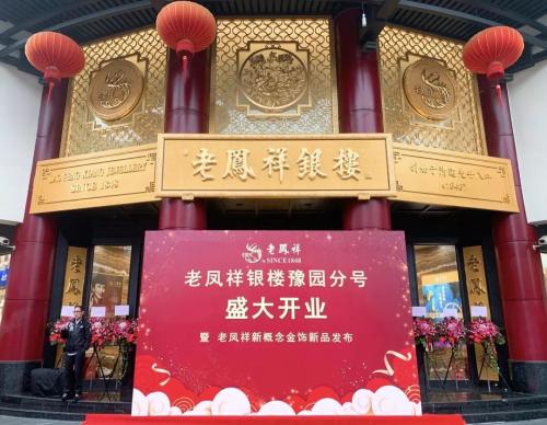 上海市知识产权创新奖(保护)获