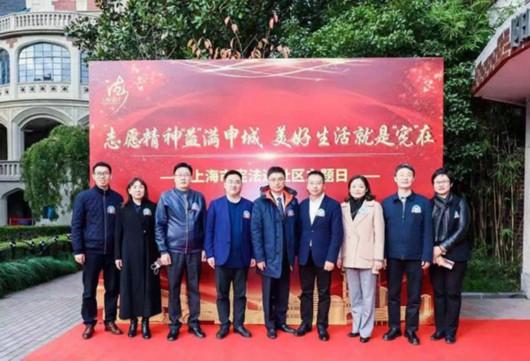 """""""宪法进社区""""在上海长宁举办还"""