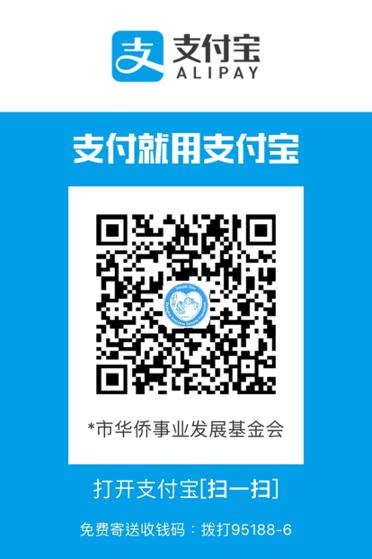 东方网―上海市侨联青年总会疫情捐赠款物倡议书