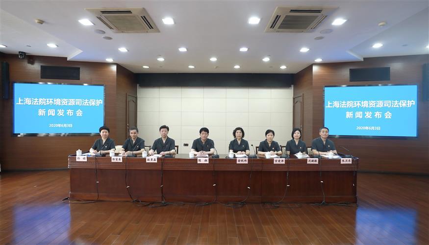 环境保护日将临,上海法院交出一