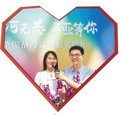 """【奉贤婚纱摄影】""""山河无恙 三亚等你""""全国战疫英雄最美婚礼在"""