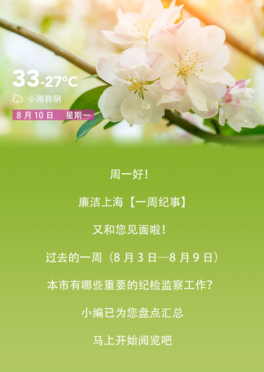 http://www.chnbk.com/caijingfenxi/15169.html