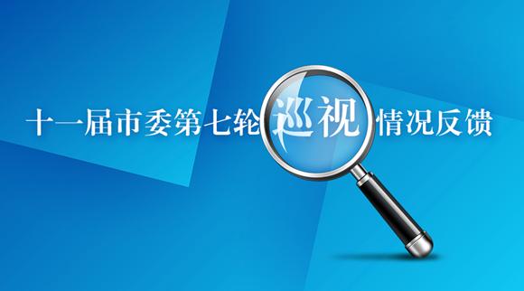 http://www.dibai5874.com/shishangchaoliu/15950.html