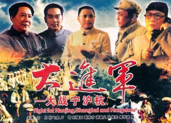 关于解放战争电影都有哪些部