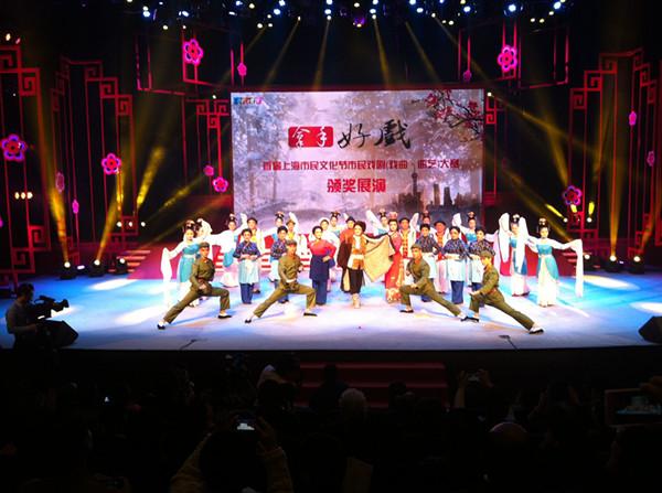 戏剧曲艺大赛_很专业2016年珠海市民艺术节戏剧曲艺大赛落
