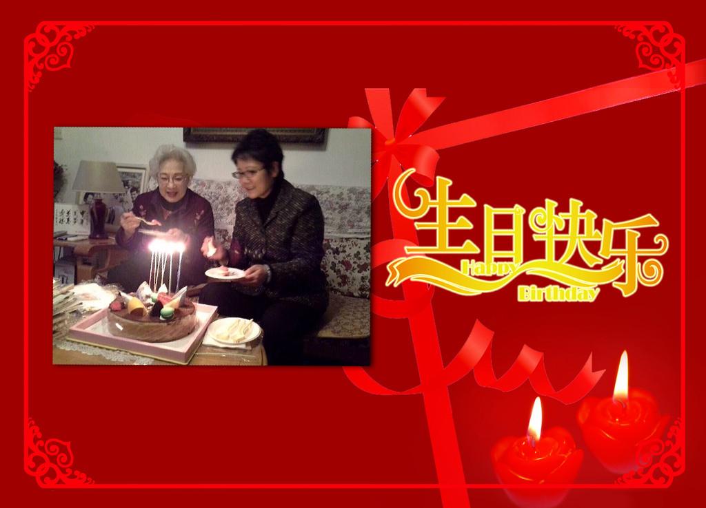 上海文联-上海市文联向秦怡送上生日祝福