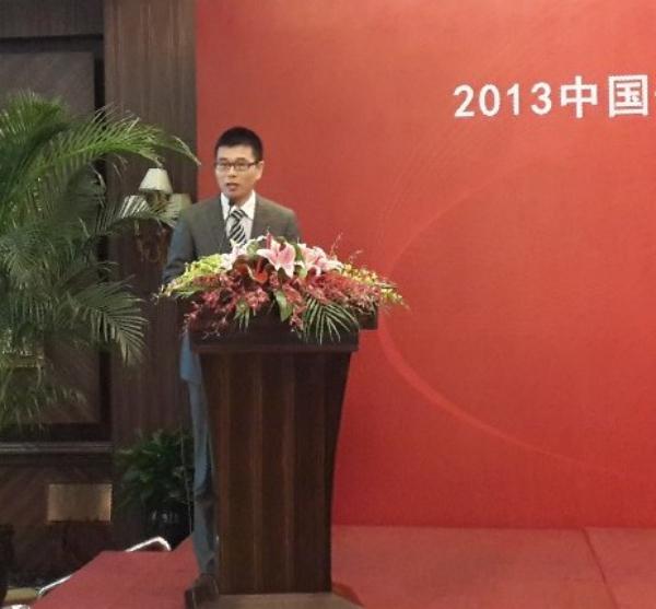 2013中国 新加坡青年商务大使 YBA 交流项目闭幕式举行