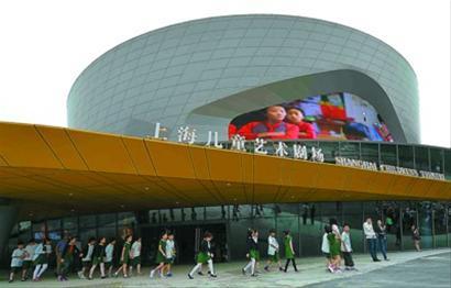 上海儿童艺术剧场将向全市幼儿园及学校承接免费参观