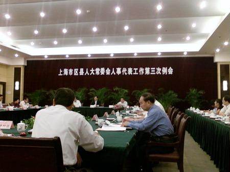 闸北区人大常委会副主任王洪太等参加市区县人