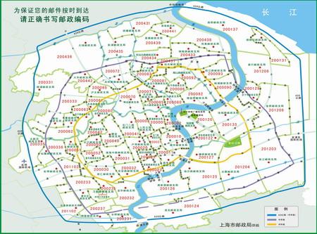 上海闸北区邮编